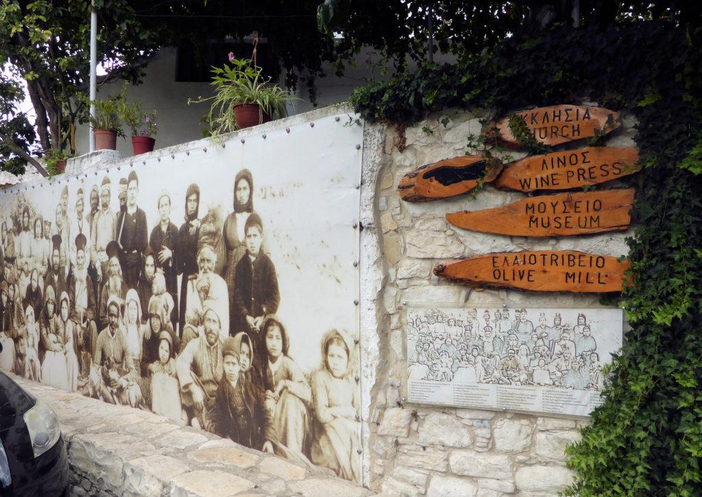 Lania på Cypern